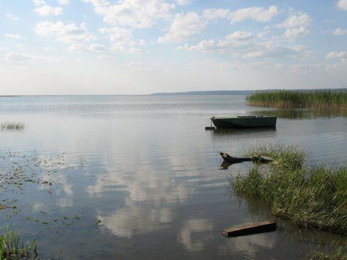 galichskoe