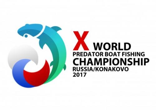 Приглашаем судей-волонтеров для участия в Чемпионате мира по спиннингу с лодок!