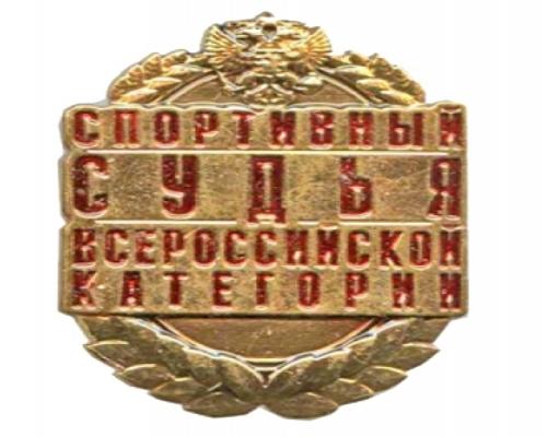 Присвоение квалификационной категории » Федерация Рыболовного Спорта России