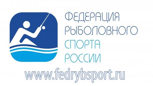 Избран новый состав Правления Федерации рыболовного спорта России