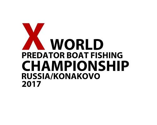 Утверждена программа проведения Чемпионата мира