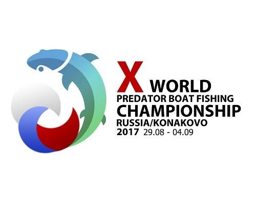 Тверская область примет чемпионат мира по рыболовному спорту