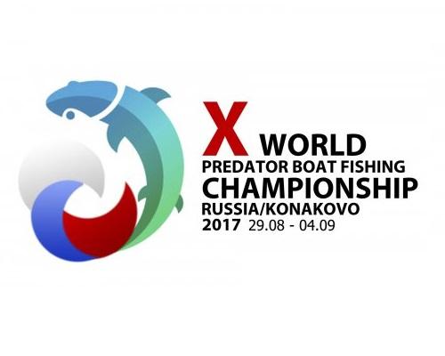 Список участников Чемпионата мира по спиннингу с лодок