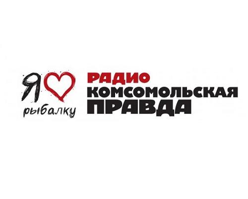 Эфиры Радио Комсомольская правда за 02.09.2017