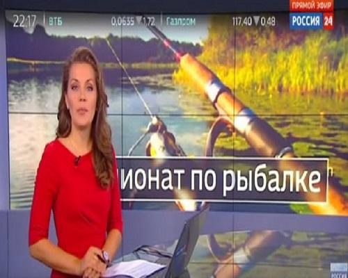 Сюжет телеканала Россия 24 о Чемпионате мира по спиннингу с лодок