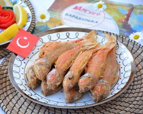 Барабулька по-турецки