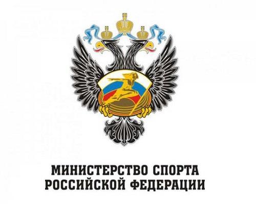 Информация к сведению спортивных федераций по антидопинговому обеспечению в Российской Федерации