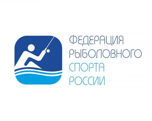 Новый порядок формирования списка участников всероссийских соревнований по ловле карпа