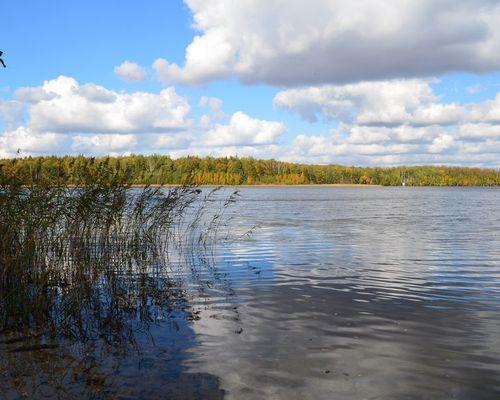 Сегдено озеро