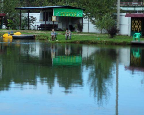 Рыбалка в «Грин Парк»