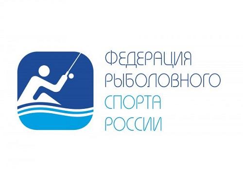 Положение о назначении старшего тренера по дисциплинам рыболовного спорта