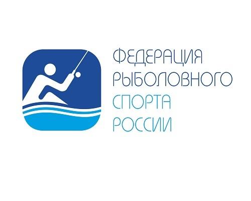 Приглашаем принять участие в I Всероссийском форуме «Рыболовный спорт в России»