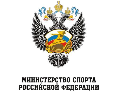 Приказ Минспорта России от 29.03.2018 № 39нг