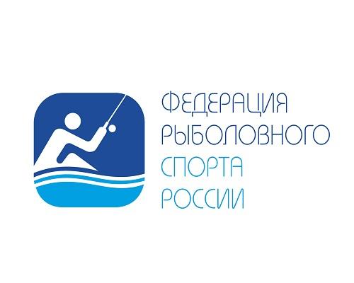 Учебно-тренировочные сборы в рамках подготовки к чемпионату мира