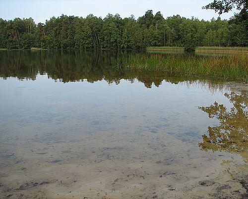 Малый Жерен озеро